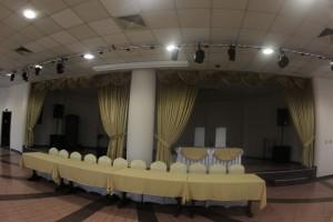 nurtepe sosyal tesisleri konferans