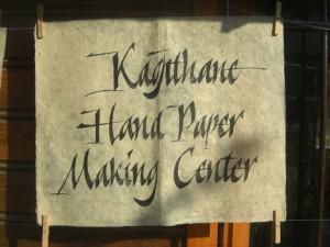 kağithane el yapımı kağıt
