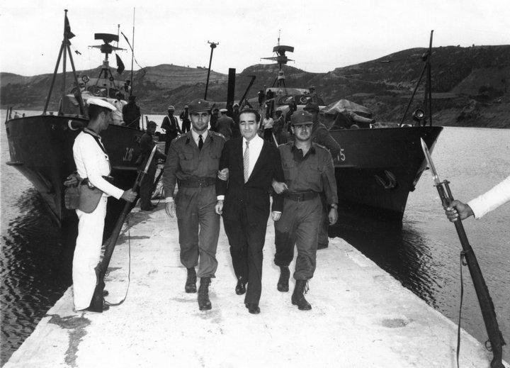 27 Mayıs Darbesi Adnan Menderes