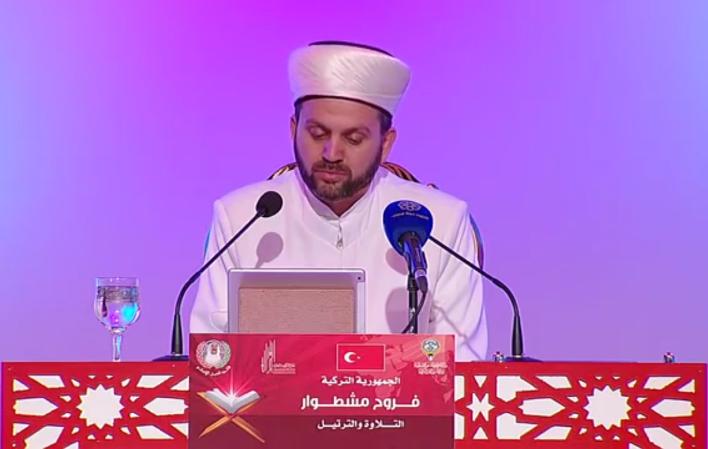 İstanbul Fatih Yeni Camii İmam-Hatibi Ferruh Muştuer