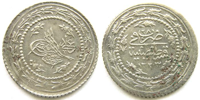 Osmanlı Sikkelerinde İlkler