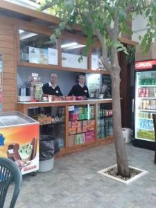 Kağıthane Belediyesi Kafe