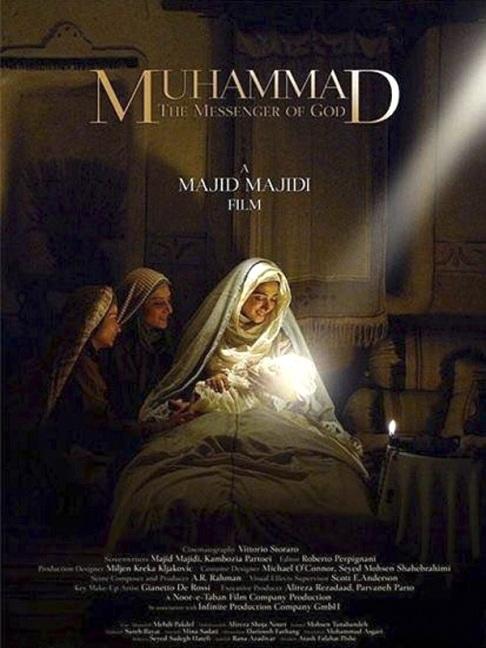 hz-muhammed-allahin-elcisi-film