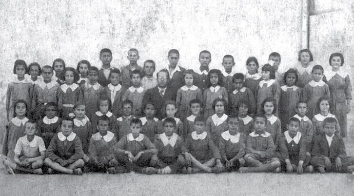 Kağıthane Köyü İlkokulu