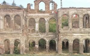 Atiye Sultan Sarayı Eski Hali