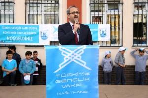 Profilo Barış İmam Hatip Ortaokulu Müdürü Arif İnanç