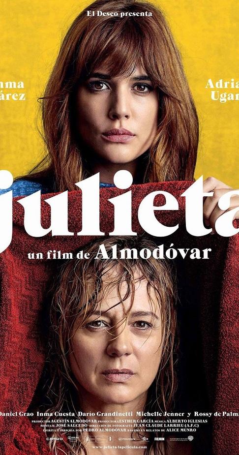 julietta-film